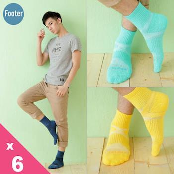 【Footer除臭襪】男款輕壓力單色足弓除臭襪(T97L)男款6雙入