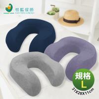 【格藍傢飾】驅蚊防蹣舒壓護頸枕(大)