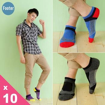 【Footer除臭襪】輕壓力T字網狀足弓除臭襪(ZH9201L)男款10雙入