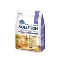 【SOLUTION】耐吉斯 成幼貓 精選鱒魚&深海鮭魚 低敏護毛 3磅 X 1包