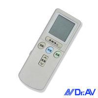 Dr.AV冷氣遙控器AI-2H日立專用冷氣遙控器(北極熊系列-雙頻外型)