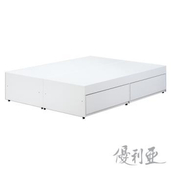 【優利亞-米飛白色】雙人5尺抽屜床底