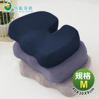【格藍傢飾】驅蚊防蹣舒壓美臀墊