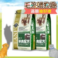 ANF美國愛恩富 成犬羊肉配方 大顆粒 狗飼料 3公斤*2包