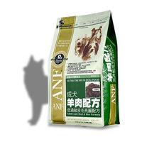 ANF美國愛恩富 成犬羊肉配方 大顆粒 狗飼料 3公斤*1包