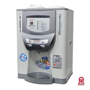 『晶工牌』☆10.2L光控節能溫熱全自動開飲機/飲水機 JD-4203