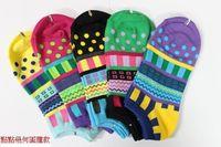 【守富健康休閒襪 台灣製造緹花棉襪點點幾何圖款(12雙一組)