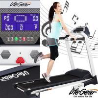 【來福嘉 LifeGear】98105 台灣製音感機能電動跑步機