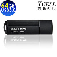 TCELL 冠元-USB3.0 64GB NEW BLACK  WHITE 隨身碟