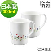 CORELLE康寧 春漾花朵馬克杯2入組(201)