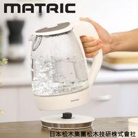 日本松木Matric 1.7L彩漾LED玻璃快煮壺MG-KT1701