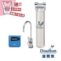 DOULTON英國道爾敦單管不鏽鋼櫥下型淨水器HIS-M12(贈 BWT德國倍世鎂離子健康濾水壺2.7L-限定粉)