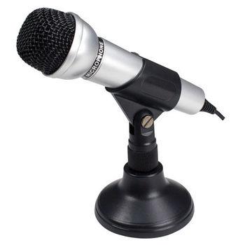 【KINYO】高感度電腦專用麥克風(AY-0129)