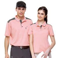 【SPAR】吸濕排汗女版短袖POLO衫(SP73842)桂粉色