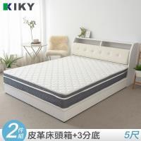 KIKY 小次郎-皮質加高雙人5尺床組(床頭箱+床底)