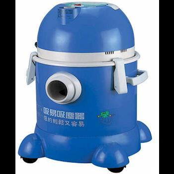亞拓家用乾濕吸塵器 CE-9810