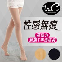 【Tric】台灣製 50Den*6雙 高彈力超薄美肌T字透膚褲襪