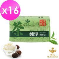 【蜂王Queen Bee】純淨果油潤膚茶皂體驗組-16顆(配合乳木果油.甘油)
