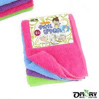 【OMORY】純色棉質擦拭巾/抹布20x30cm(4入)