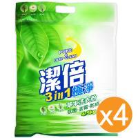 潔倍 極淨草本洗衣粉 4.5kgX4袋