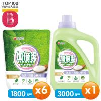加倍潔 洗衣液體小蘇打(防蟎配方) 3000gmX1瓶+1800gm補充包X6包
