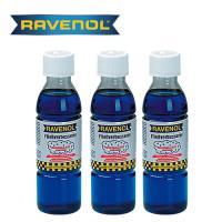 RAVENOL 日耳曼 高濃縮柴油添加劑(三入組)
