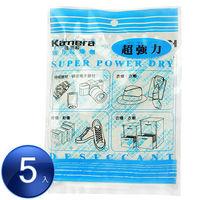 Kamera Super Dry 強力乾燥劑 (120g 5入)