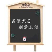 創意留言板 【 小屋造型黑板 】 韓板木屋可立可掛式留言版黑板 可掛可平放小留言版 附小磁鐵+粉筆+板擦