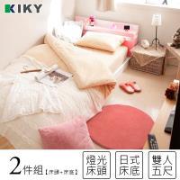 【KIKY】佐佐木粉紅色內嵌燈光雙人5尺床架(床頭片+床底)