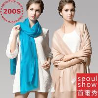Seoul Show 200支羊絨水溶100%純羊毛高級圍巾戒指絨披肩(11色)