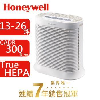 買就送循環扇★美國Honeywell 抗敏系列空氣清淨機 HPA-300APTW
