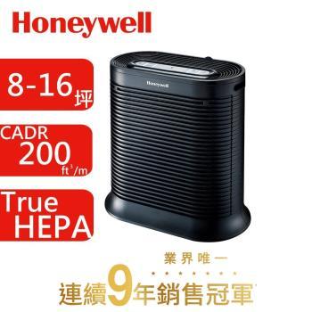 買就送循環扇★美國Honeywell 抗敏系列空氣清淨機 HPA-202APTW
