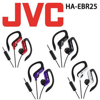 JVC HA-EBR25 運動型耳掛式耳機附通話麥克風