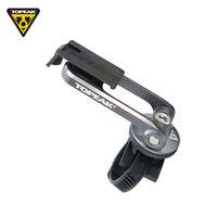 TOPEAK RideCase 專屬手機殼/套/袋用單車固定座-標準型