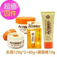 【日本 艾迪美ACTIMED】修護乳霜-超值四件組(120g*2+60g*1+護唇膏*1)