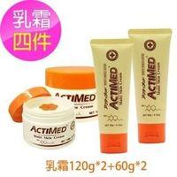 【日本 艾迪美ACTIMED】修護乳霜-乳霜四件組(120g*2+60g*2)