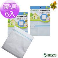 【HIKOYA】淨白洗衣袋方型 60*60cm 超值6入