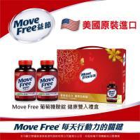 【Schiff】Move Free葡萄糖胺錠 加強型+33%(食品)禮盒組 內含150錠x2