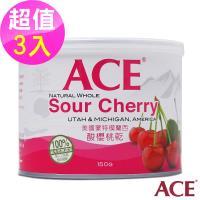 【ACE】美國蒙特模蘭西酸櫻桃乾 3罐入 (150g/罐)