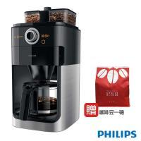 飛利浦 PHILIPS 2+全自動美式咖啡機(HD7762)-網 (買再送)