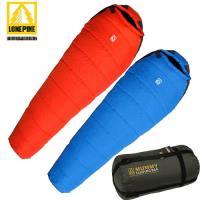 澳洲LONEPINE 可拼接防水極地保暖睡袋 (2入)