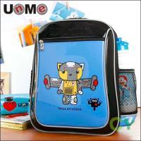 UnMe 機器人 率性輕量後背書包(寶藍色)