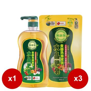 南僑水晶肥皂食器洗碗精1000ml*1+補充包800ml*3