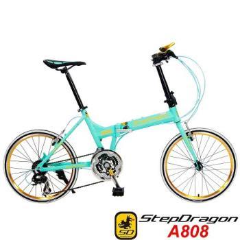 【StepDragon】 A808 20吋451 日本 Shimano24速指撥式定位變速 鋁合金折疊車