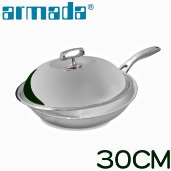 armada阿曼達菁英系列30CM單柄複合金炒鍋