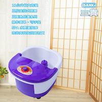 日本Sanki 中桶加熱足浴機 -奢華紫