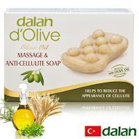 【土耳其dalan】 植粹按摩纖體皂