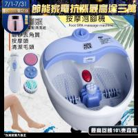 KRIA可利亞 加熱SPA泡腳機/足浴機/按摩機 KR-2870