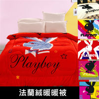 【PLAYBOY】紐約時尚超親膚法蘭絨雙人暖暖被(B0608-E)