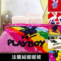 【PLAYBOY】繽紛彩虹超親膚法蘭絨雙人暖暖被(B0608-A)